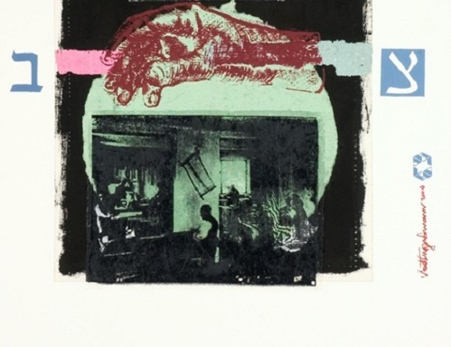 """Detalhe de """"Carpinteiro"""", de Vlad Eugen Poenaru."""