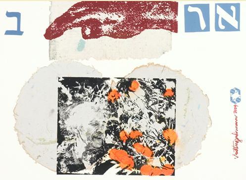 "Detalhe de ""Terra"", de Vlad Eugen Poenaru."